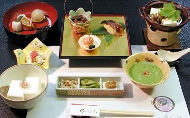 [№5862-0142]【ペア宿泊券】富士山のお父さんの山へ…豆腐創作料理つき