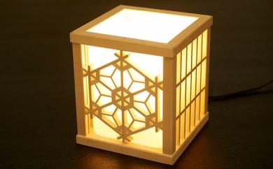 [№5862-0125]創業80年の建具職人がつくる組子入照明ランプシェード