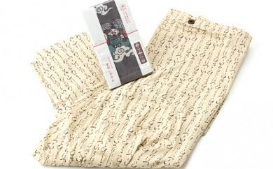 [№5862-0121]オリジナル和柄サルエル風パンツ&和柄手拭いタオルセット