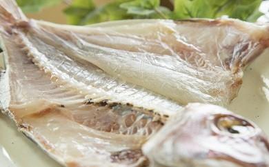 【A-03】真鯛の熟成干物セット&オードブルスペシャルハムセット