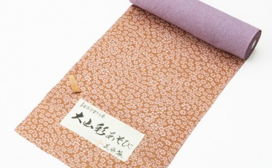 [№5862-0169]「大山彩(いろ)あそび着物」(誂え仕立て)