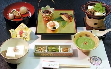 [№5862-0127]【3名宿坊食事券】豆腐創作料理+地酒(凍竹筒入