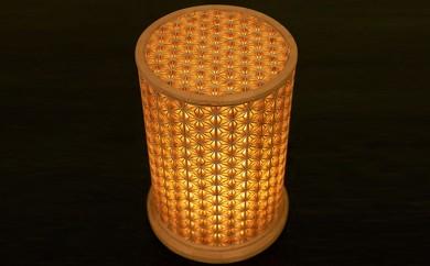 [№5862-0172]創業80年の建具職人がつくる組子入照明行燈
