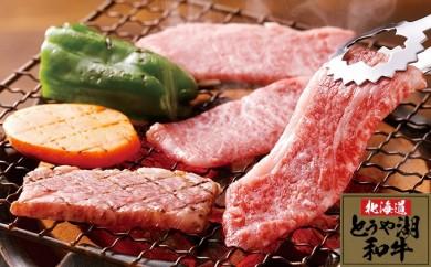 [№5834-0008]和牛肩バラ 焼き肉用