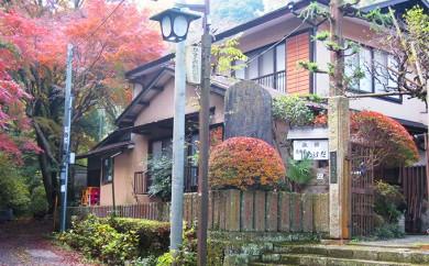 [№5862-0139]大山詣り~日本遺産認定記念ケーブルカー券付ペア宿泊券