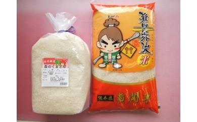 K10-3 難関突破米と森のくまさん食べ比べ