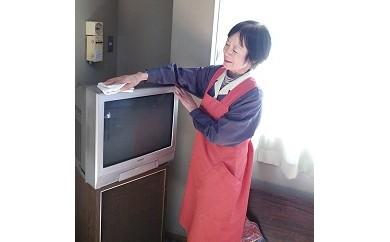 【A-42】親孝行代行サービスA