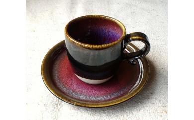 T07-1 三池焼・コーヒーカップ&ソーサー