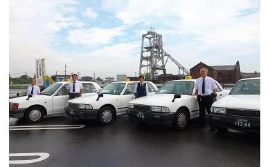 【C-05】観光タクシー世界遺産巡りプチコース