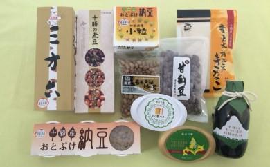 おとふけ特産品セット【A07】