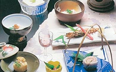 [№5862-0128]つたお旅館大山豆腐づくし懐石料理5名様個室食事券入浴付