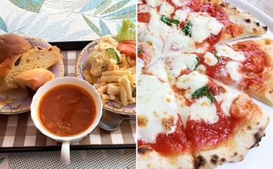 [№5862-0072]【お食事券】みんなでワイワイピッツァでランチ(4名様)