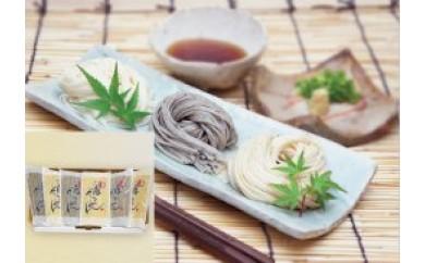NU51 ごま麺そうめんセット【50pt】