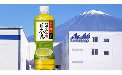 0010-01-28. アサヒ「なだ万監修 旨みの日本茶」