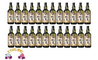 46 奄美黒糖焼酎 黒奄美24本セット