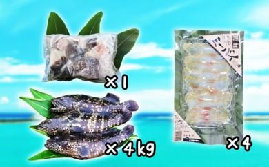 ミーバイ 4kg、ミーバイ汁用真空パック、ミーバイ生ハム