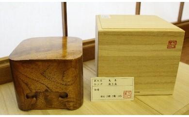 0100-08-02.「松浦清治」作 隅丸駒箱