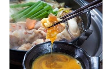 B1109 【もつ鍋+もつすきセット】「鶏家」のもつ鍋+もつすきセット(国産牛使用)<各2人前>