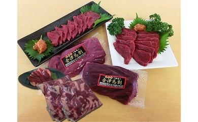 1-J 会津馬刺しと焼き肉 さくら堪能セット