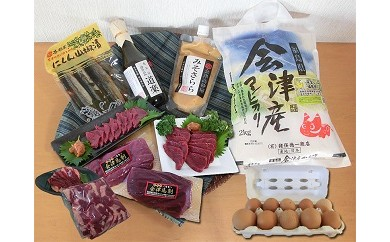 1-Q 会津馬刺しモモ、焼き肉、コシヒカリ、ニシン山椒漬けほかセット
