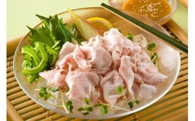 A-15 みやざき県産豚肉詰合せ