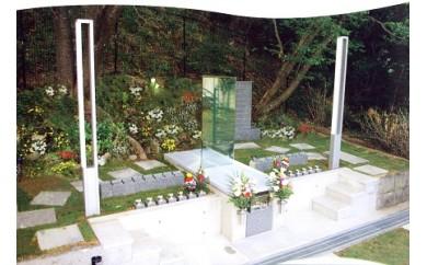 D024 ペット納骨(合同納骨) 関西聖地霊園