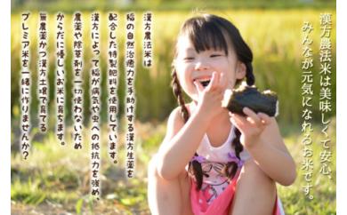 C-1 米作り体験(1回)+漢方農法米お米ギフト6合パック