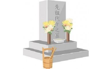 A072 お墓の清掃サービス