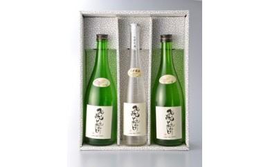 七宗町の酒「飛酔」(生貯蔵酒、清酒3本セット)