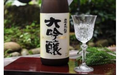 16-5 奥飛騨 大吟醸 OD-50