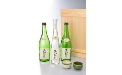 七宗町の酒「飛酔」美濃焼きぐい飲み入りひのき木箱セット