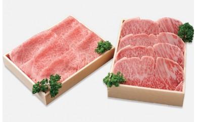 G-001 黒毛和牛サーロインステーキ・すき焼きBセット