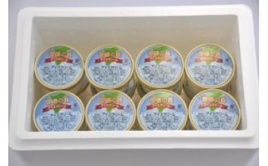 房総の里 アイスクリーム
