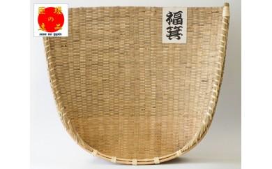 No.056 国の重要無形民俗文化財指定 匝瑳市木積一斗竹内巻箕