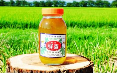 6-A 折笠養蜂場 とちハチミツ 1200g