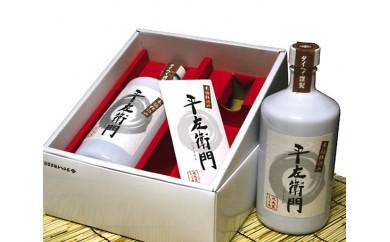 No.018 平左衛門醤油