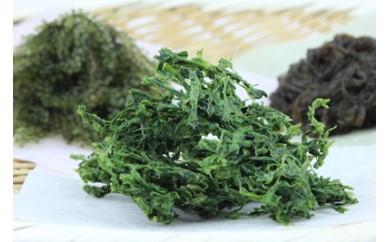 沖縄県産 大宜味の海藻スーパーフードセット