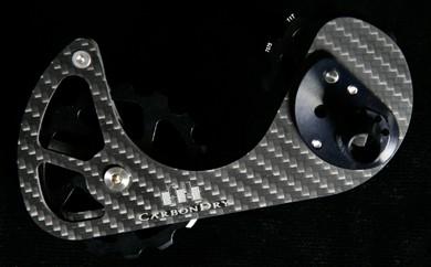 15-1 B. CDJビッグプーリーキット シマノ用 フルセラミックベアリング仕様