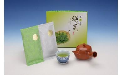 A004伊万里の緑茶