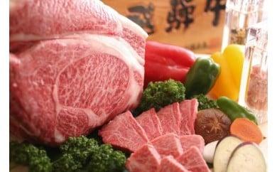 飛騨市推奨特産品極Kiwami 飛騨牛焼肉[I0006]