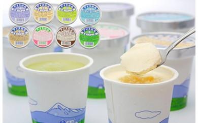 11-C べこの乳 アイスクリームセット(12個セット)