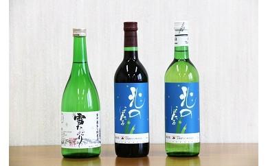【30-17】超呑兵衛セット【雪なごり4合×4本・ほたるワイン赤・白×2セット】