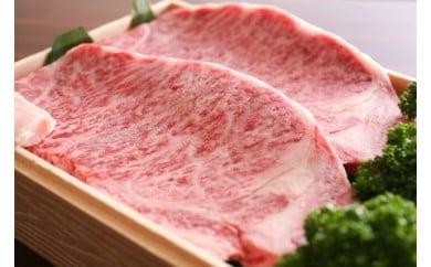 【0050-0025】♦飛騨市推奨特産品♦極Kiwami 飛騨牛サーロインステーキ