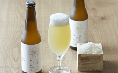 いわて蔵ビール たかたのゆめビール×8本