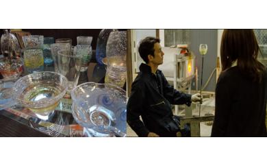 BB01 ヨーナス・ガラスビジョン「吹きガラス体験(1名様分)」【60P】