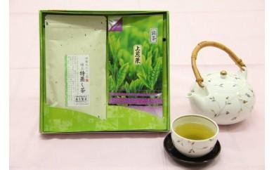 A-1 伊勢茶産地「わたらい茶」の「特上かぶせ茶と深蒸し茶」のセット