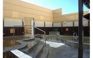 001-028 よしかわ天然温泉 ゆあみ 御入浴券セット
