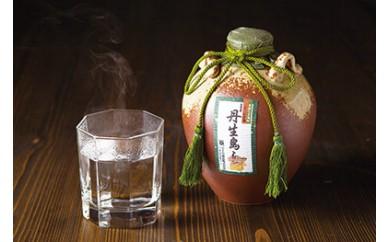 麦焼酎本来の香りと旨味を感じる大分むぎ焼酎「丹生島」黒麹