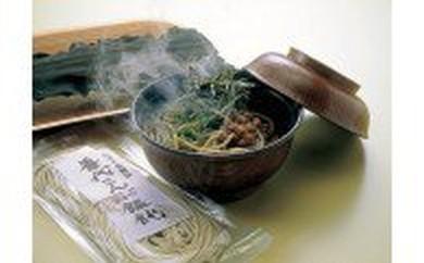 D-1 普代村こんぶ饂飩(10食入:化粧箱入り)2箱セット