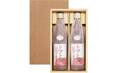 F002 トマトジュース 【6,000pt】